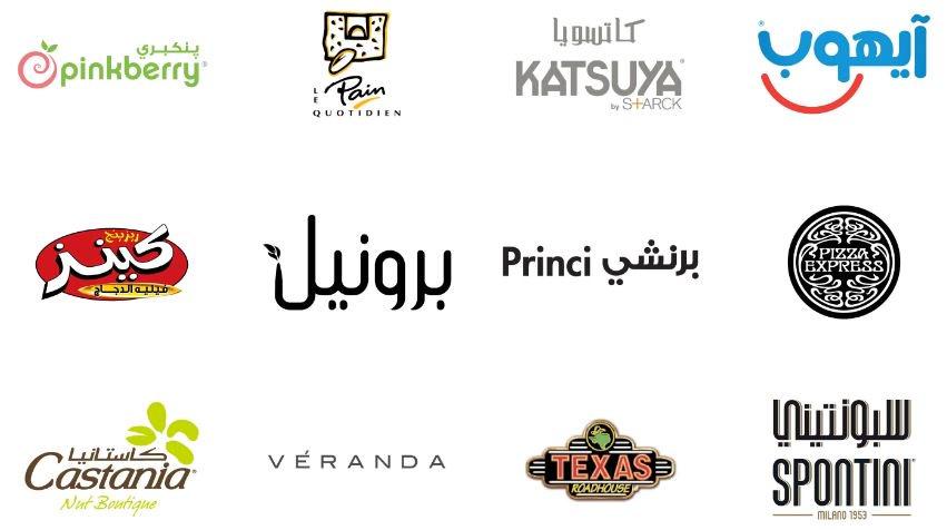 العلامات التجارية لشركة Alshaya احذية